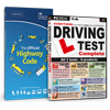 Driving Test Complete & Highway Code Product Image